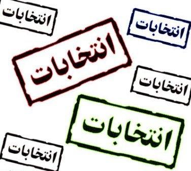 امنیت لازم برای برگزاری انتخابات باشکوه در استان سمنان فراهم است