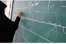 سهمیه سوادآموزی خراسان شمالی حدود 8 هزار نفر اعلام شد
