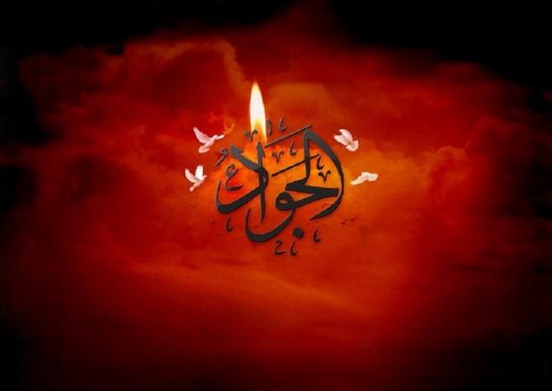 مراسم شهادت امام جواد (ع) در البرز با حضور خادمین رضوی برگزار می شود