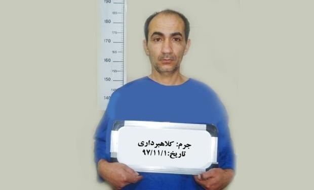 کلاهبردار دستگاه های خودپرداز در پایتخت دستگیر شد