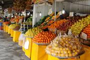 توزیع میوه شب عید از امروز آغاز شد ثبت سفارش به صورت آنلاین