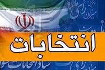 صحت انتخابات شوراها در تمام شهرهای سیستان وبلوچستان تایید نهایی شد