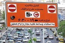 تعداد مجوزهای طرح ترافیک خبرنگاری 98 کاهش نمی یابد