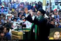 رئیسی: مشکل ازدواج 11 میلیون جوان ایرانی با اراده جدی حل می شود