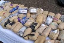 کشف حدود 2 تن مواد مخدر در استان کرمان