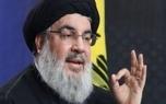 نصرالله: رژیم آل سعود در مراحل پایانی عمر خود قرار دارد
