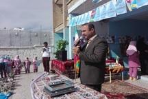 جشنواره زنگ آب در مدارس ابتدایی گچساران برگزار شد