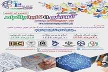 کرمانشاه میزبان اولین کنفرانس کشوری آموزش و کاربرد ریاضی