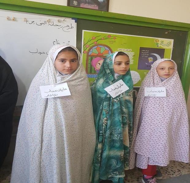 طرح ملی ریحانه بهشتی در مدارس البرز اجرا شد