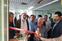 سه پروژه عمرانی حوزه سلامت در بندرماهشهر به بهره برداری رسید
