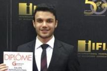 دانشجوی گیلانی در جشنواره اختراعات ژنو مدال نقره گرفت