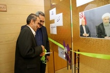 افتتاح نمایشگاه دستاوردهای شرکت ملی پخش فرآوردههای نفتی منطقه گیلان در دولت تدبیر و امید