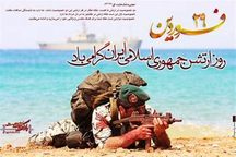 ارتش بازوی توانمند انقلاب و نظام اسلامی است