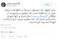 صادقی: بازجویی از فعالان محیط زیست تمام شده/ معلوم نیست چرا بازداشت آنها ادامه پیدا کرده است
