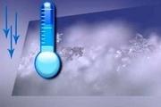 سرما و یخبندان در خراسان جنوبی ادامه دارد