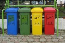 25 درصد زباله ها قابلیت بازیافت دارند