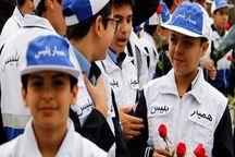 ۲۵۰ هزار دانش آموز همیار پلیس در خراسان رضوی فعالیت میکنند