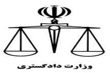 برخیها با هجمه به دستگاه قضایی به دشمنان گرا میدهند