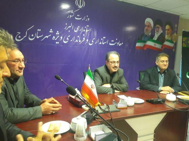 فرماندار: دولت مصمم به اجرای طرح های عمرانی کرج است
