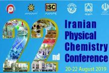 بیست و دومین کنفرانس شیمی فیزیک ایران در زنجان بکار خود پایان داد