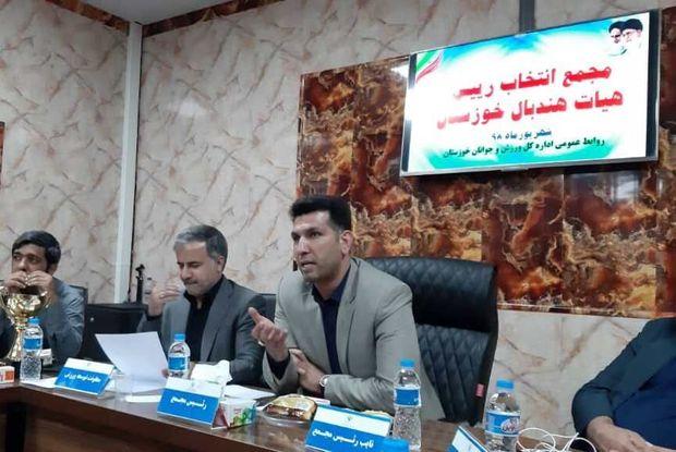 خوزستان در هندبال کشور نقش فعالی دارد