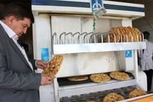 45 مورد بازرسی از نانوایی های استان طی سال جاری صورت گرفته است