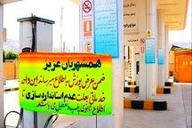 سه مرکز CNG و توزیع کپسول گاز پر خطر در کرمان  پلمپ شد