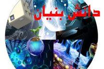 تعداد شرکت های دانش بنیان البرز در دولت یازدهم حدود 14برابر شده است