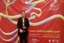 هنرمند کازرونی برگزیده جشنواره بین المللی سیمرغ شد