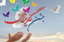 جشن گلریزان 200 زندانی جرائم غیرعمد در شهرکرد برگزار شد
