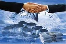 جذب 535 میلیون دلار سرمایه گذاری خارجی برای البرز در دولت یازدهم