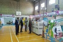 نمایشگاه تولید و کارآفرینی در فریدن؛ رویدادی متفاوت و امید بخش