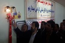 60 روستای اردبیل از گاز طبیعی بهره مند شدند