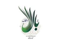 ثبت نام ۱۰۰ هزار معتکف در اصفهان برگزاری اعتکاف در ۵۶۰ مسجد