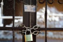9 فروشگاه عرضه کالای قاچاق در شمال پایتخت پلمپ شد