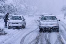 بارش برف و وزش باد برای ارتفاعات البرز پیش بینی شد