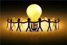 مصرف برق در هرمزگان 10 درصد افزایش یافت