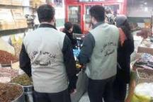طرح ویژه نظارتی ماه رمضان در قزوین آغاز شد