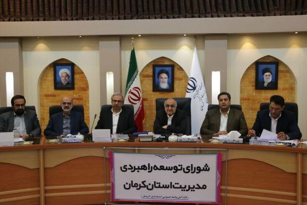 پروژه هوشمندسازی مسیر آزادی تا میدان شهدا در کرمان ادامه مییابد