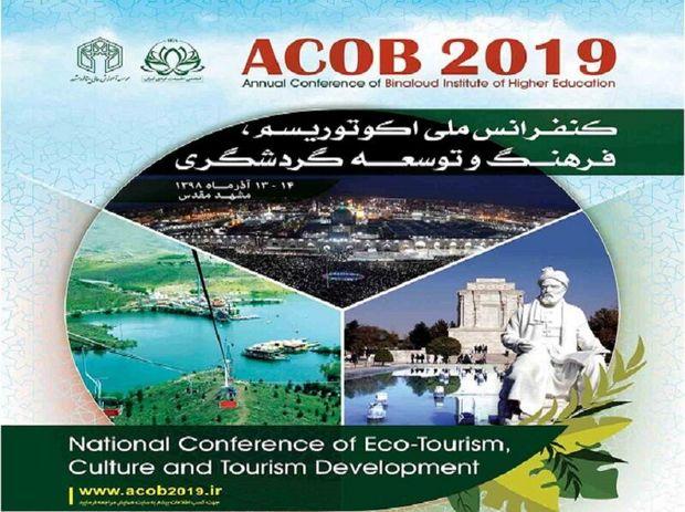 کنفرانس ملی اکوتوریسم، فرهنگ و توسعه گردشگری در مشهد آغاز شد