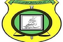 دستگیری باند خرید و فروش اشیاء تاریخی در چهارمحال و بختیاری