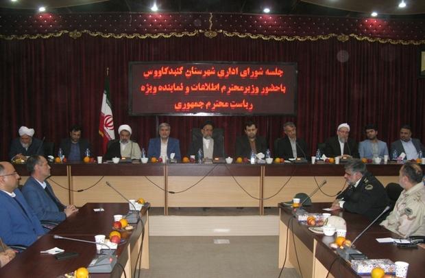 مسئولان گنبد خواستار توجه ویژه دولت به مطالبات مردم شدند