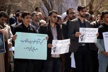 دانشجویان دانشگاه تبریز اقدام امریکا علیه سپاه را محکوم کردند