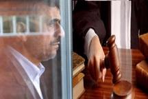 طولانی شدن صف انتظار برای محاکمه رییس جمهوری پیشین