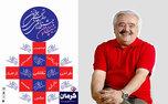 پوستر جشنواره ملی هنرهای تجسمی جوانان رونمایی شد