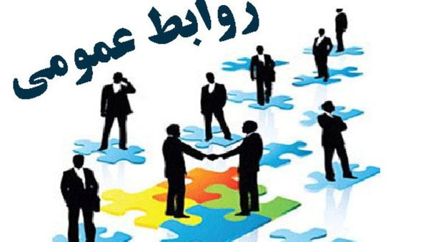 شورای هماهنگی روابط عمومی های استان بوشهر فعال شد