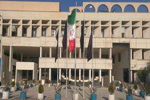 دانشگاه خوارزمی و پارک علم و فناوری البرز در مسیر هم افزایی علمی