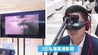 اولین مرکز خرید هوشمند در چین مجهز به 5جی هوآوی افتتاح شد+ تصاویر