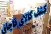 4.8 میلیارد ریال کالای قاچاق در محور شهرکرد - اصفهان کشف شد