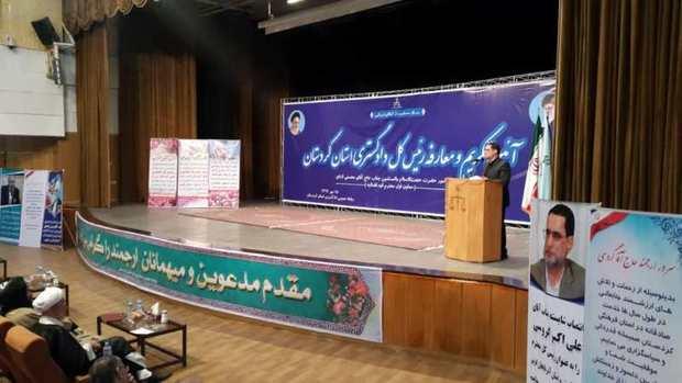 رئیس کل دادگستری کردستان معرفی شد